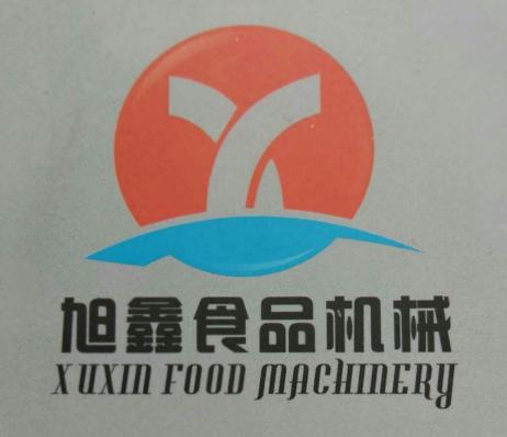 諸城市旭鑫食品機械有限公司