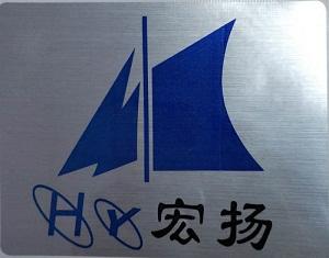 广州远杨机械设备有限公司