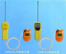 粪化池手持式沼气检测仪  气体报警器厂家