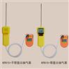 江苏氧气检测仪型号|品牌  气体报警器厂家