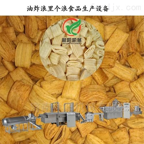 脆锅巴生产设备膨化食品