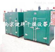 CGA系列电热鼓风干燥箱