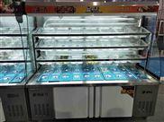 河南郑州麻辣烫点菜柜展示柜价格