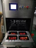MAP-JY420三文鱼真空气调保鲜包装机
