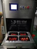 三文鱼真空气调保鲜包装机