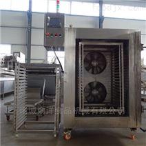 速凍玉米加工制造速凍機糧食速凍設備