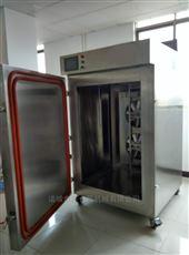 400*600水饺小型速冻柜