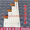 阳泉供应20寸滤芯专业pp棉滤芯厂家