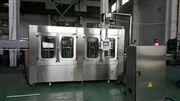 CGF24-24-8三合一全自动不锈钢灌装机矿泉水生产线
