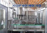 RCGF系列熱灌裝三合一機
