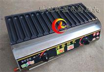 燃气秘制烤肠机