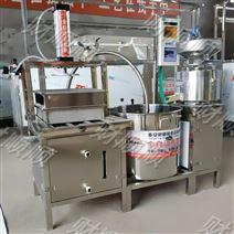 衡水全自動豆腐機生產廠家可來尺寸定做
