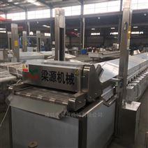 定制304不锈钢全自动小酥鱼豆腐油炸生产线