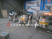 安徽凉粉加工可以使用什么样的夹层锅