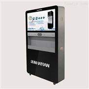 上海漢南ES-74M型商用飲水機不銹鋼節能直飲機全自動電熱開水器