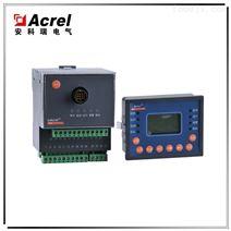 安科瑞ARD电动机保护器 485通讯起动控制