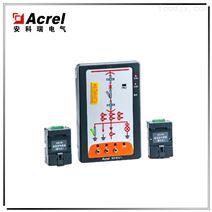 ASD系列开关柜综合测控装置 一次回路模拟图