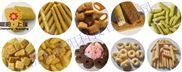 双螺杆膨化食品生产线