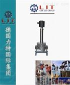 进口超高温电磁阀 德国力特LIT品牌