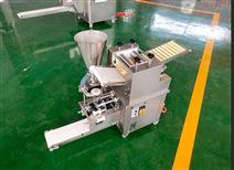 商用小型全自动水饺机