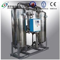 冷凍式空氣干燥機