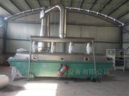 礦渣振動流化床干燥機