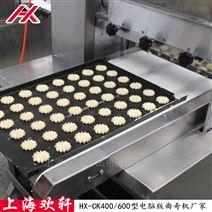 小型西饼挤出机 多功能饼干曲奇机