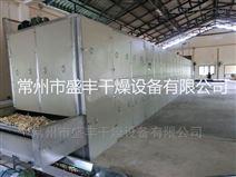 饲料带式干燥机
