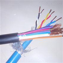 矿用通信电缆 MHYVP 2X2X7/0.52