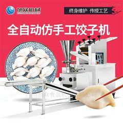 JGB-360产量高全自动仿手工饺子生产线厂家