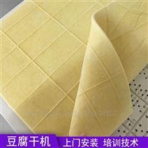 博樂自動豆干機,豆腐干生產設備廠家供應