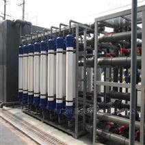 供应洗涤厂污水净化中水回用系统