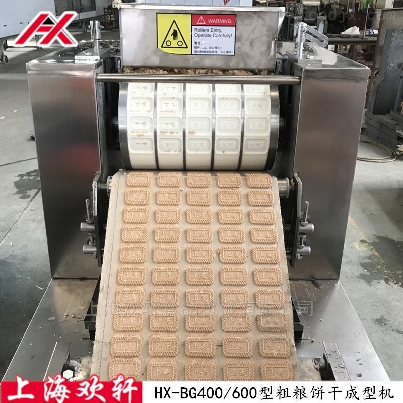 粗粮饼干机 盘式饼干成型机 上海桃酥机械