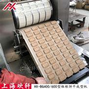 桃酥糕点成型机 托盘饼干机 欢轩食品机械