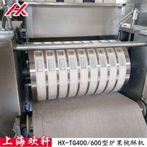上海欢轩炉果饼干机 HX-400炉果糕点生产线