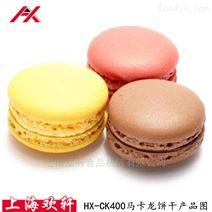 伺服马卡龙☆饼干机 小花曲奇饼干挤出机