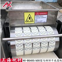 上海欢轩HX-400型?#20013;?#26354;奇饼干机
