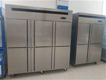鄭州冷凍冷藏工作臺四六門冰箱多少錢