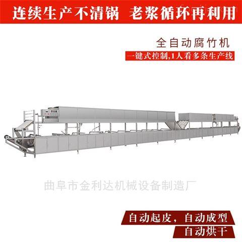 抚州腐竹油皮机,全自动腐竹机厂家培训