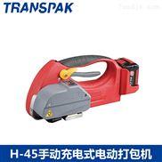 惠州市手持电动打包机储电手动捆扎机厂家