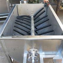 小型家禽浸燙鍋