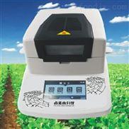 FSC有机肥水分测定仪