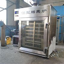 烟熏豆腐炉机器供应商,红肠烟熏炉低价设备
