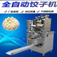 菏澤市廠家直銷全自動餃子機仿手工產品介紹