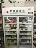 荆门在哪买药品阴凉柜