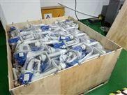 一款优秀的塑料液下泵、恰恰创升公司都有