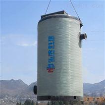 安徽玻璃钢预制泵站新式地埋式厂家供货