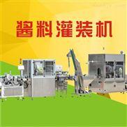 酱料灌装机 重庆市义本包装设备有限公司