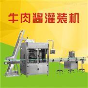 牛肉醬灌裝機 重慶市義本包裝設備有限公司
