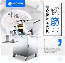 虾饺子皮机商用多功能全自动厂家直销